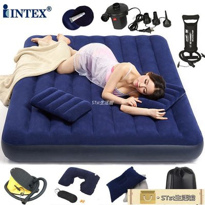 INTEX充氣床墊單人家用氣墊床 雙人加大折疊戶外午休床墊旅行躺椅-STst生活館2690 台北市