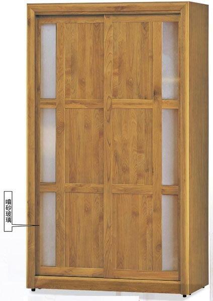 【龍來家具】正赤陽木4尺拉門衣櫥~.台北桃園市區免運費