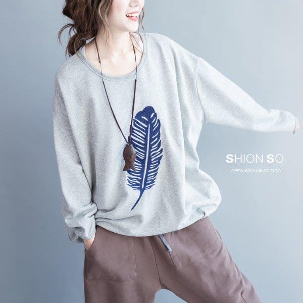 享瘦衣身中大尺碼【B9150】羽毛繡花圖騰長版上衣