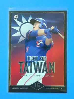 2019 中華職棒30年度球員卡 胡金龍(國旗卡 FIGHT FOR TAIWAN)#FFT26