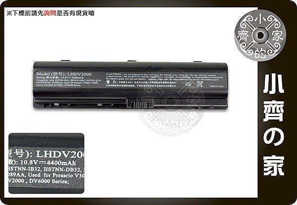 HP dv6200 dv6500 dv2700 G6000 G7000 432306-001 DV2000電池 小齊的家