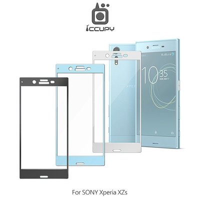 *Phone寶*iCCUPY SONY Xperia XZs 2.5D 類鋼琴烤漆滿版玻璃貼 0.33mm 鋼化膜