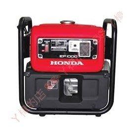 =SS- ㄚ樟的店= 含稅 (整台HONDA原廠) HONDA 本田 1000W 手提式 引擎發電機 EP1000