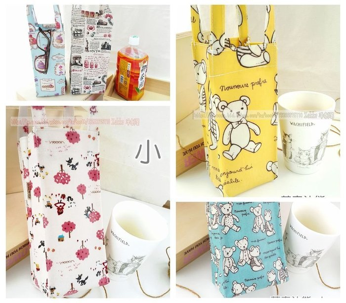 水壺袋(小)奶瓶袋 收納袋 便當袋Zakka手創屋 防水包包  MIT 臺灣製造Queen Cat~全館滿799免運費