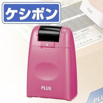 日本PLUS滾輪個人資料保護章/ 個人隱私保護章 /加寬26CM
