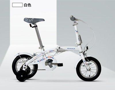 摺疊車OYAMA/歐亞馬海豚S200兒童自行車12寸折疊車精靈JR200輔助輪童車