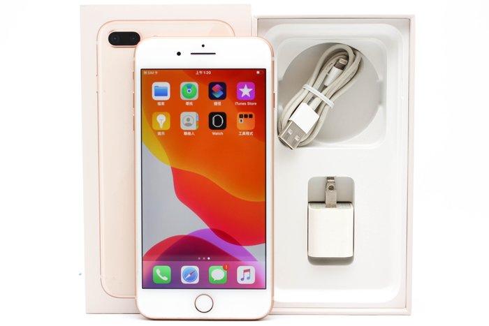【台南橙市3C】Apple iPhone 8 PLUS 256G 256GB 金 5.5吋 蘋果手機 #47285