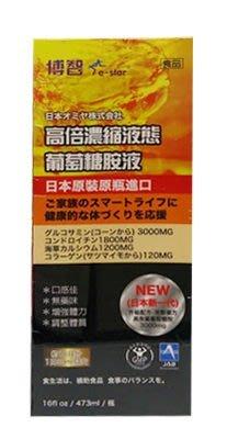 【 愛nana美妝】高倍濃縮液態葡萄糖胺液473ml/罐
