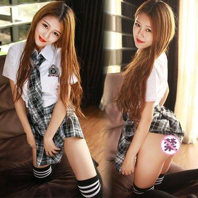 Japanese School Uniform Cosplay Costume sexy cheerleader hot