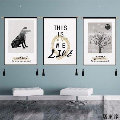 掛布 背景裝飾 掛毯 掛畫布藝 北歐風簡約照片組合壁畫客廳掛畫萌狗英文字母掛毯餐廳兒童房掛畫