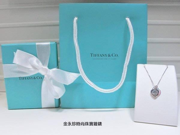 金永珍珠寶鐘錶*Tiffany&Co TIFFANY  經典項鍊 Mini雙愛心 琺瑯粉 限量 項鍊 情人節 生日禮物*