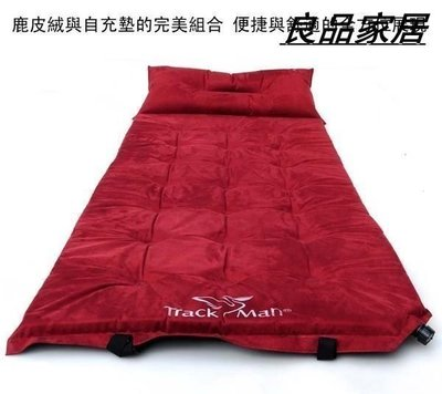 【優上精品】戶外充氣墊單人加寬加厚麂皮絨自動充氣防墊充氣床 充氣墊 戶外防墊(Z-P3174)