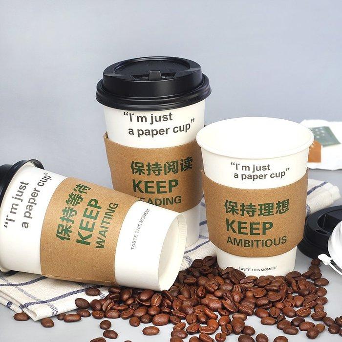 預售款-LKQJD-紙杯牛皮紙杯套一次性防燙水杯套咖啡奶茶杯子隔熱紙套100