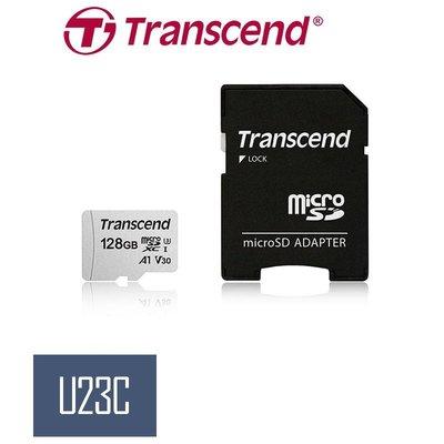 『嘉義u23c全新含稅』Transcend 創見 MicroSD 300S 128G 記憶卡 附轉卡 TF卡 小卡