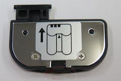 小青蛙數位 NIKON D7000 D7100 電池蓋 電池倉蓋 相機維修配件