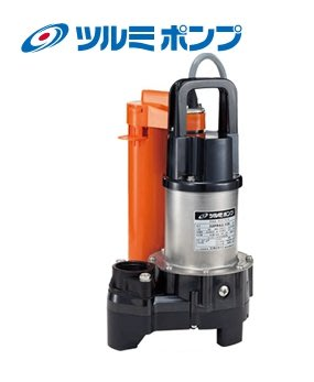 【川大泵浦】鶴見牌 OMUA-3 (130W) 養殖景觀用污水泵浦 (自動型管式浮球) 浮球式 常水量、低揚程