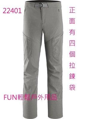 新款ARCTERYX PALISADE PANT始祖鳥速乾休閒長褲   款號:22401