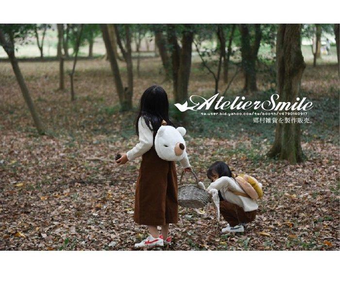 [ Atelier Smile ]  鄉村雜貨 ins 北歐風 兒童背包 動物背包 獅子 兔子 小熊 柔絨面料 (免運)