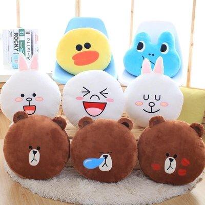 宅配當天發貨 熊大&兔兔ㄧ對2個可自由搭配,暖手抱枕款或抱枕款任選