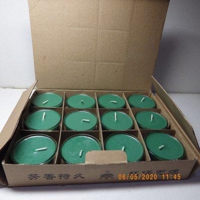 紫晶宮**小茶碗酥油燈(8小時)綠色1盒12盞20盒1箱(修綠度母.財神)**品質保證價格便宜