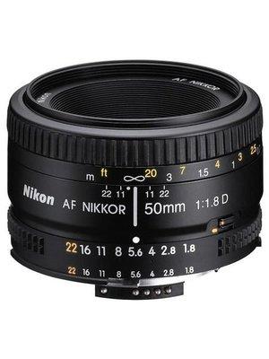 鏡花園 Nikon AF 50mm f1.8D (租相機、租鏡頭、租攝影器材)