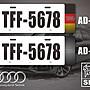 【STREET PARK】訂製 歐盟 車牌裝飾 奧迪 Audi Q3 Q5 A1 A3 【原價780$ 特價 580$】
