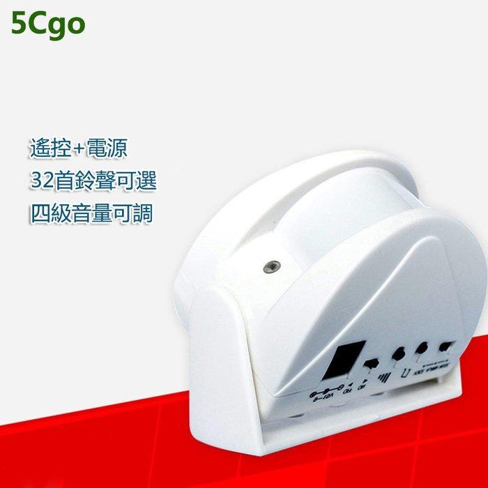 5Cgo【批發】妳好歡迎光臨店鋪人體紅外線迎賓器語音提示門鈴感應器語音商鋪迎賓器 18822507027