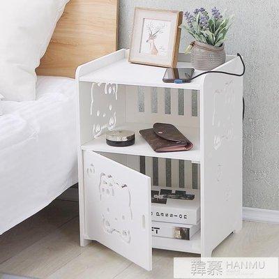 簡易床頭櫃現代簡約臥室床邊儲物櫃小型迷你宿舍小櫃子  IGO