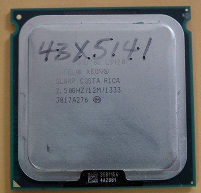 Xeon有加貼片L5420 12M LGA771 intel cpu(E5440 X5460 Q9550 LGA775)