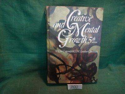 【愛悅二手書坊 01-38】Creatiue and Mental Growth 5