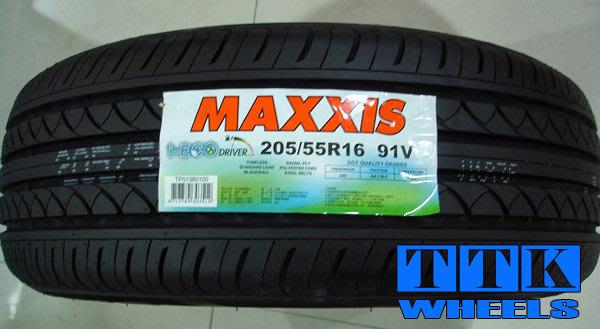 【員林 小茵 輪胎 舘】MAXXIS 瑪吉斯 I-ECO 195/55-16 節能、耐磨、舒適 (全國最低價~歡迎詢價)