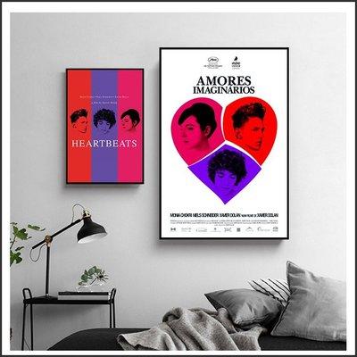 日本製畫布 電影海報 幻想戀愛 Heartbeats 掛畫 無框畫 @Movie PoP 多款海報~