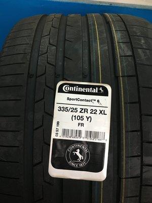 百世霸 專業定位 馬牌輪胎 sc6 335/25zr22 105y 16000完工 bmw x5 x6 倍耐力pzero