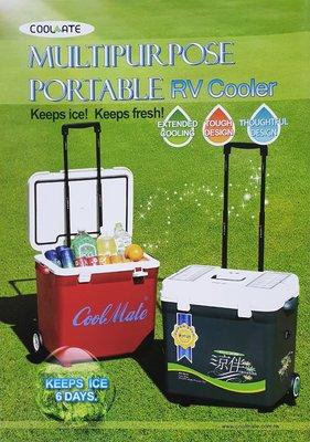 【Cool Mate】暢銷全球逾20年多功能豪華型RV行動萬用冰箱【專業製造品質保證 】時尚貼心好物值得最有品味的你擁有
