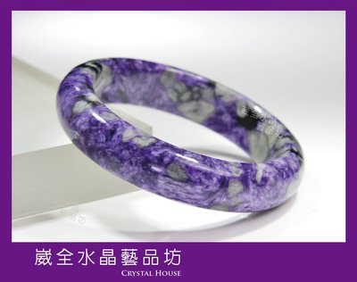 【崴全水晶】新時代的贈禮 天然 能量 水晶 紫龍晶 手鐲 【手圍18.5cm】飾品