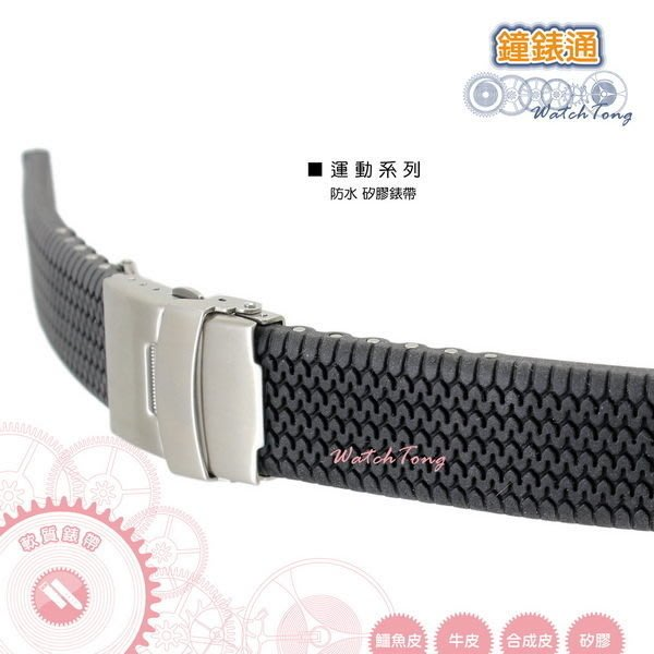 【鐘錶通】運動系列─跑車紋矽膠錶帶─黑 / 35050RO