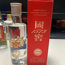 國窖1573中國品味酒版