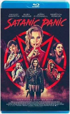 【藍光影片】撒旦的恐慌 / SATANIC PANIC (2019)