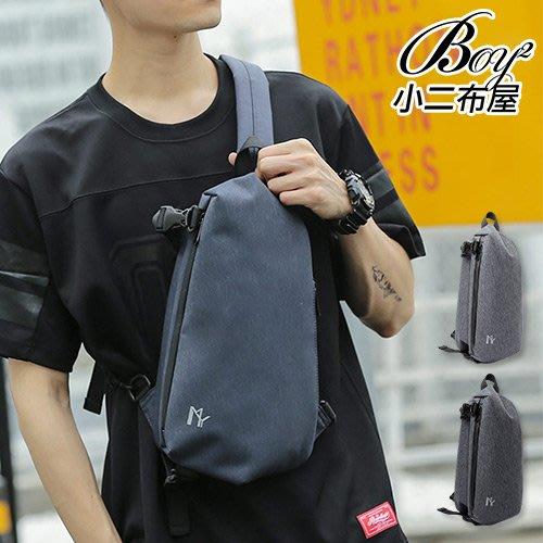 BOY2小二布屋-胸包 防水牛津布輕便單肩包【NQA5154】