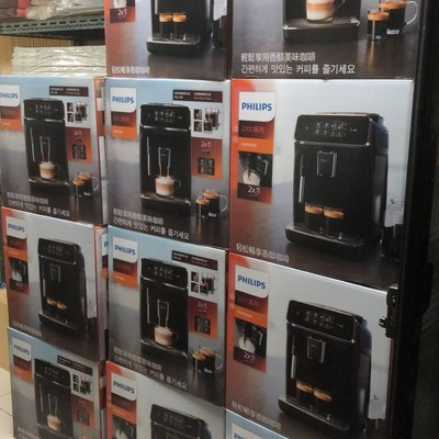 PHILIPS 飛利浦全自動義式咖啡機 EP2220   現貨尾牙抽獎 過年送禮好用