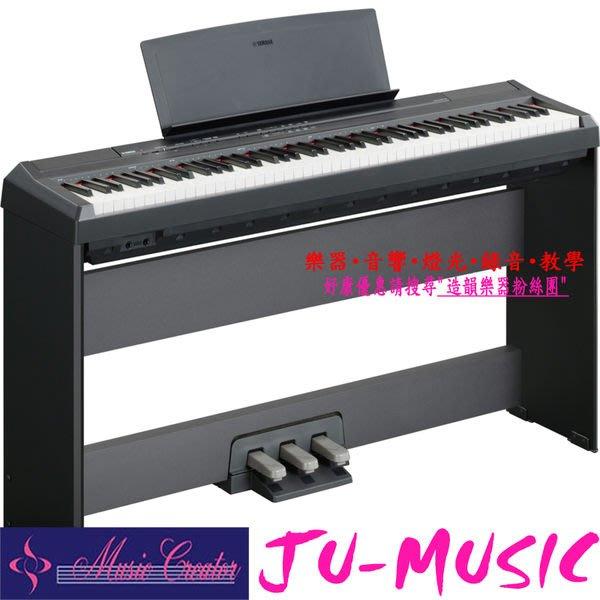 造韻樂器音響- JU-MUSIC - 全新 YAMAHA 電鋼琴 P105 P-105 黑 歡迎來電詢問 另有 PX-150