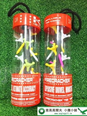 [小鷹小舖] Firecracker Tee 高爾夫 球梯 鞭炮造形外盒 高性能 分散均勻力量 顏色隨機出貨 共6支