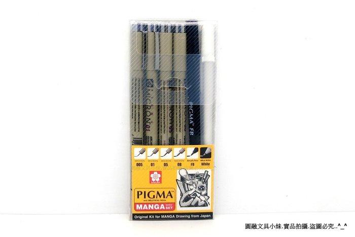 【圓融文具小妹】日本 櫻花 SAKURA PIGMA 筆格邁 代針筆 漫畫套組 六支入 SDK-M6 #180