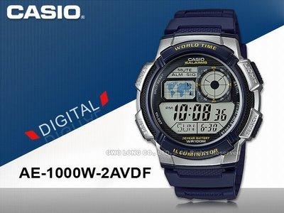 CASIO 卡西歐 手錶專賣店 AE-1000W-2A 男錶 數字電子錶 AE-1000W