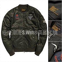 特價484 極度乾燥 Superdry Limited MA1 復古仿舊 飛行夾克 外套 軍綠 限量款 風衣
