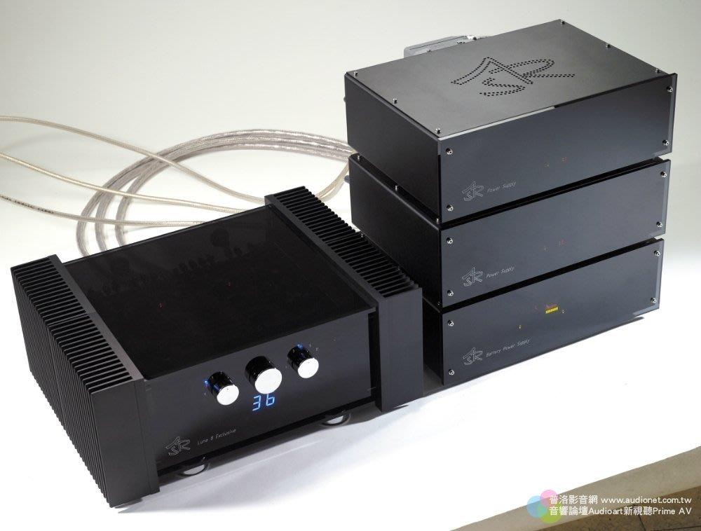禾豐音響 德國原裝 ASR Luna 8 Exclusive (最新電池版 四件式)  上瑞公司貨