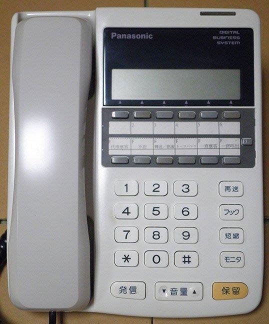 DSI/DSII/ICX/DBS/Panasonic/國際牌/二蕊/VB-3211D/VB-3411D/保固一年