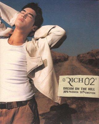 韓國音樂CD. RICH 02. DREAM ON THE HILL