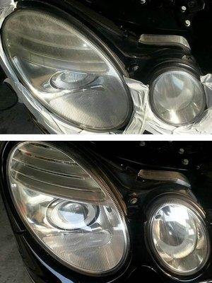 大燈快潔 BENZ 賓士 W210 W211 W219 W140 W220 W212 原廠大燈泛黃霧化拋光翻新處理