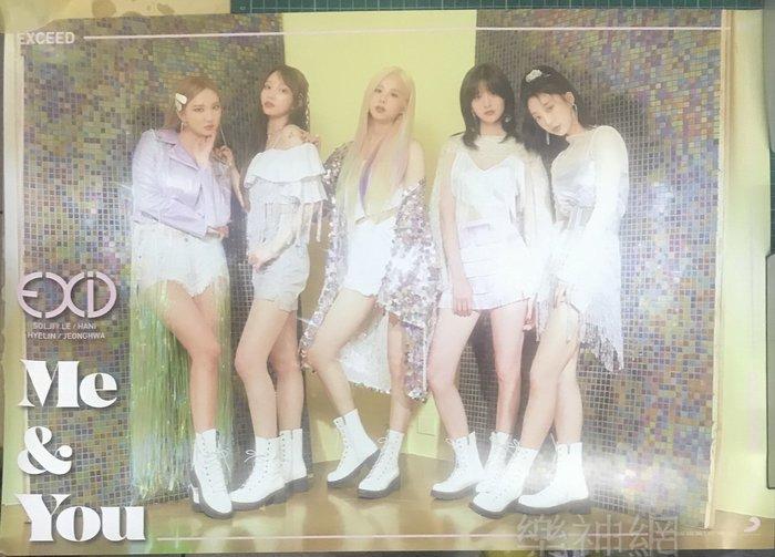 EXID 5th mini album WE 【台版獨佔海報】ME & YOU